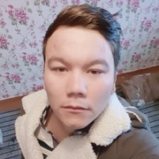 Ислом 23 Нижний Новгород