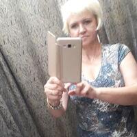 Ирина, 52 года, Весы, Москва