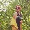 Masha, 32, Chernivtsi