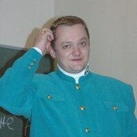 Сергей, 45 лет, Близнецы, Санкт-Петербург