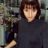 Inna, 35, Vilnohirsk