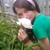 Татьяна, 27, г.Старощербиновская