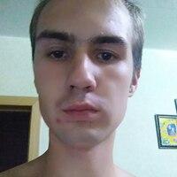 Данил, 19 лет, Козерог, Улан-Удэ