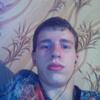 сергей, 20, г.Кропивницкий