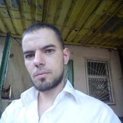Ярослав 32 Кривой Рог