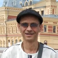 Андрей, 44 года, Рыбы, Нижний Новгород