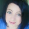 Nadejda, 41, Synelnykove