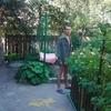 Dmitriy, 46, Marganets
