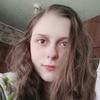 Катя, 17, г.Черкассы