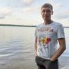 Павел, 31, г.Пермь