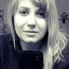 Elena, 40, г.Кривой Рог