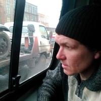 Рус!, 41 год, Овен, Москва