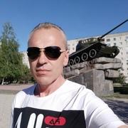 Игорь 46 Мичуринск