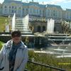 Galina, 41, г.Благовещенск (Башкирия)