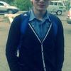 Александр, 21, г.Атамановка