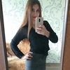 Катерина, 23, г.Саратов