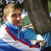 Андрей, 26, г.Камень-на-Оби