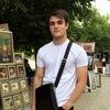 Руслан, 20, г.Благовещенск
