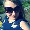 Татьяна, 23, г.Прокопьевск