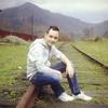 Nestor, 25, Rakhov