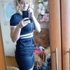 Галина, 24, г.Березино