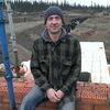 Сергей Sergeevich, 43, г.Мурманск