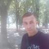 Андрей Фольц, 27, г.Киев