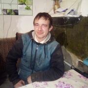 Денис 29 лет (Лев) Большая Мартыновка