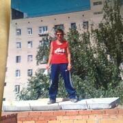 Мисак 38 Москва