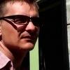 Юрий, 38, г.Александрия