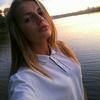 Карина, 16, г.Жмеринка