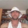 Павел, 30, г.Артем