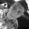 Рамиль, 17, г.Пенза