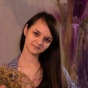 Ульяна 22 Йошкар-Ола