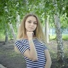 Ирина, 18, г.Кумертау