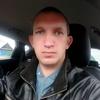 Николай, 38, г.Куйтун