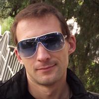 Алексадр, 40 лет, Овен, Туапсе