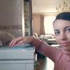 Юлия, 28, г.Уссурийск