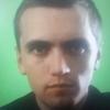 Alex, 30, г.Единцы