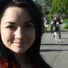 Алена, 25, г.Березань
