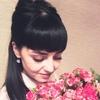 Таня, 26, г.Тюмень
