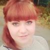 Ольга, 19, Лисичанськ