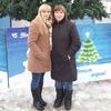 Елена, 43, г.Семикаракорск