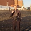 кирилл, 23, г.Краснокамск