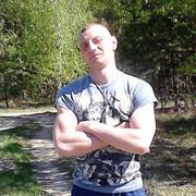 потом скажу 38 Ростов-на-Дону