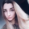 Анна, 22, г.Санкт-Петербург