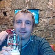 Олександр из Голованевска желает познакомиться с тобой
