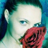 Евгения, 38 лет, Водолей, Тюмень