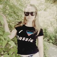 Кристина, 22 года, Козерог, Курган