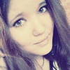 Мария, 23, г.Агинское